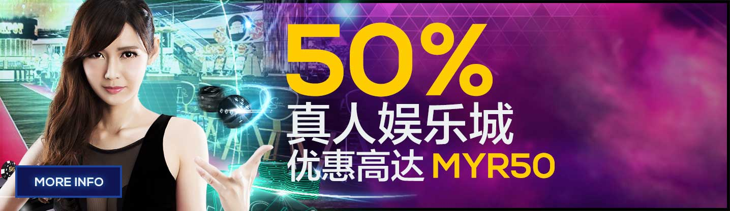 Live Casino Welcome Bonus 50%